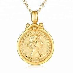 Vintage Elizabeth coin  necklace